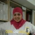 أنا بهيجة من السعودية 38 سنة مطلق(ة) و أبحث عن رجال ل الحب
