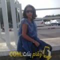 أنا عفيفة من الكويت 28 سنة عازب(ة) و أبحث عن رجال ل الصداقة