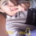 أنا عبير من مصر 20 سنة عازب(ة) و أبحث عن رجال ل الحب