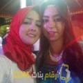 أنا رجاء من ليبيا 24 سنة عازب(ة) و أبحث عن رجال ل الزواج