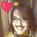 أنا جميلة من سوريا 23 سنة عازب(ة) و أبحث عن رجال ل الصداقة