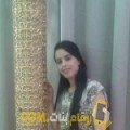 أنا دينة من تونس 29 سنة عازب(ة) و أبحث عن رجال ل الحب
