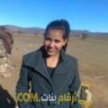 أنا سيلينة من الجزائر 28 سنة عازب(ة) و أبحث عن رجال ل الصداقة
