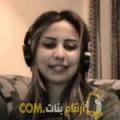 أنا جميلة من البحرين 31 سنة عازب(ة) و أبحث عن رجال ل الحب