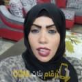 أنا أمينة من مصر 27 سنة عازب(ة) و أبحث عن رجال ل المتعة