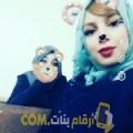 أنا كاميلية من عمان 23 سنة عازب(ة) و أبحث عن رجال ل التعارف