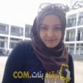 أنا إيمان من تونس 27 سنة عازب(ة) و أبحث عن رجال ل التعارف