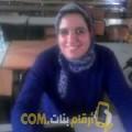 أنا أسيل من اليمن 49 سنة مطلق(ة) و أبحث عن رجال ل الدردشة