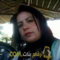 أنا غيثة من اليمن 30 سنة عازب(ة) و أبحث عن رجال ل الحب