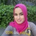 أنا ابتسام من العراق 26 سنة عازب(ة) و أبحث عن رجال ل الزواج