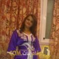 أنا رامة من عمان 29 سنة عازب(ة) و أبحث عن رجال ل الصداقة