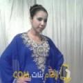 أنا شريفة من قطر 23 سنة عازب(ة) و أبحث عن رجال ل الزواج