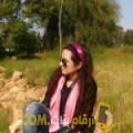 أنا أمال من الأردن 33 سنة مطلق(ة) و أبحث عن رجال ل الحب