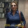 أنا نورس من الجزائر 45 سنة مطلق(ة) و أبحث عن رجال ل الدردشة