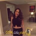 أنا جميلة من الأردن 21 سنة عازب(ة) و أبحث عن رجال ل الزواج