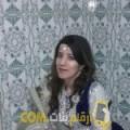 أنا نهى من تونس 31 سنة عازب(ة) و أبحث عن رجال ل الزواج