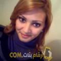 أنا شيماء من المغرب 31 سنة مطلق(ة) و أبحث عن رجال ل الصداقة