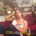 أنا وهيبة من الكويت 27 سنة عازب(ة) و أبحث عن رجال ل الحب