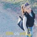 أنا شيماء من تونس 29 سنة عازب(ة) و أبحث عن رجال ل الدردشة