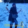 أنا لميس من الكويت 29 سنة عازب(ة) و أبحث عن رجال ل الزواج