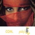 أنا سمر من عمان 48 سنة مطلق(ة) و أبحث عن رجال ل التعارف