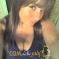 أنا هانية من ليبيا 37 سنة مطلق(ة) و أبحث عن رجال ل المتعة