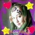 أنا سارة من الجزائر 30 سنة عازب(ة) و أبحث عن رجال ل الحب