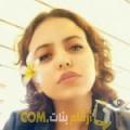 أنا غيثة من مصر 18 سنة عازب(ة) و أبحث عن رجال ل الحب