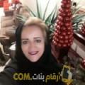 أنا شيماء من البحرين 50 سنة مطلق(ة) و أبحث عن رجال ل الحب