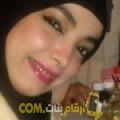 أنا جودية من البحرين 36 سنة مطلق(ة) و أبحث عن رجال ل الدردشة