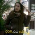أنا هيام من مصر 28 سنة عازب(ة) و أبحث عن رجال ل الدردشة