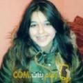 أنا شيمة من سوريا 24 سنة عازب(ة) و أبحث عن رجال ل التعارف