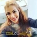 أنا فريدة من مصر 25 سنة عازب(ة) و أبحث عن رجال ل الحب
