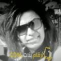 أنا هيام من اليمن 36 سنة مطلق(ة) و أبحث عن رجال ل الزواج