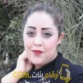 أنا رجاء من البحرين 22 سنة عازب(ة) و أبحث عن رجال ل الحب
