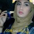 أنا راوية من لبنان 26 سنة عازب(ة) و أبحث عن رجال ل الصداقة