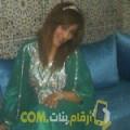 أنا نجمة من تونس 26 سنة عازب(ة) و أبحث عن رجال ل الدردشة