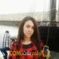 أنا نهال من فلسطين 21 سنة عازب(ة) و أبحث عن رجال ل الصداقة