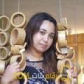 أنا فاطمة من المغرب 19 سنة عازب(ة) و أبحث عن رجال ل الصداقة