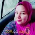 أنا سيرين من سوريا 25 سنة عازب(ة) و أبحث عن رجال ل التعارف