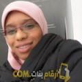 أنا شادية من الكويت 33 سنة مطلق(ة) و أبحث عن رجال ل التعارف