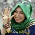 أنا سونيا من سوريا 48 سنة مطلق(ة) و أبحث عن رجال ل التعارف