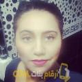 أنا عزيزة من قطر 26 سنة عازب(ة) و أبحث عن رجال ل التعارف