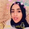 أنا نجلة من البحرين 27 سنة عازب(ة) و أبحث عن رجال ل الحب
