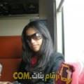 أنا سميرة من الكويت 32 سنة عازب(ة) و أبحث عن رجال ل التعارف