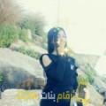 أنا كلثوم من اليمن 37 سنة مطلق(ة) و أبحث عن رجال ل المتعة