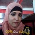 أنا جميلة من المغرب 39 سنة مطلق(ة) و أبحث عن رجال ل الصداقة