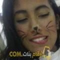 أنا خلود من عمان 21 سنة عازب(ة) و أبحث عن رجال ل الدردشة