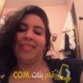 أنا إكرام من اليمن 28 سنة عازب(ة) و أبحث عن رجال ل الدردشة