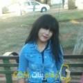 أنا أميمة من ليبيا 21 سنة عازب(ة) و أبحث عن رجال ل الحب
